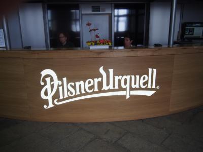ピルスナービール発祥の地、プルゼニュ
