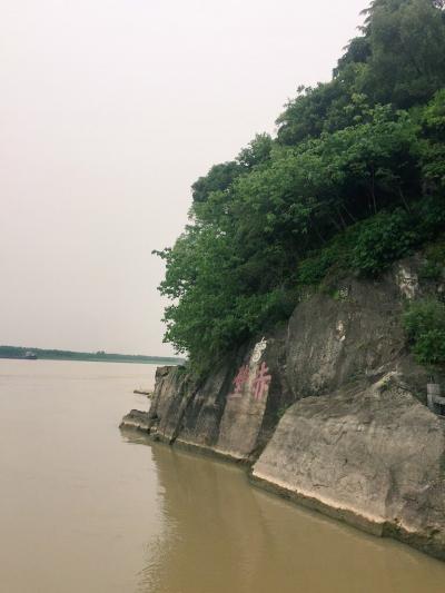 武漢・赤壁・荊州の旅  2日目前半