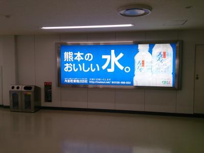 気が付けば、益城町を訪れていた自分 (熊本空港ターミナルビル)