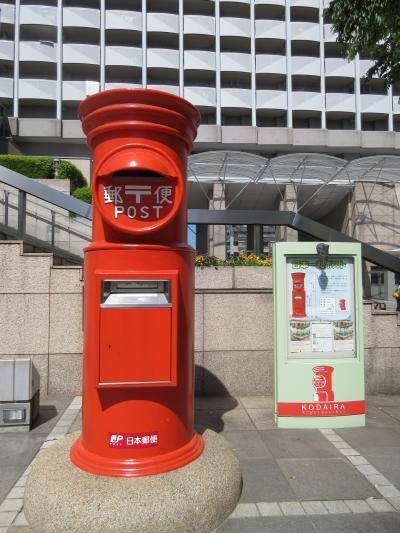 日本一大きい丸ポスト高さ2.8mと小平市にある丸型ポストめぐり32箇所