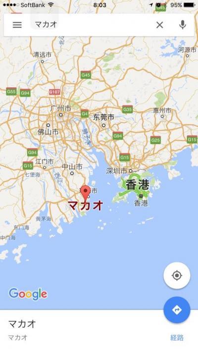 鉄子ちゃん広州~マカオ移動する☆激安景星酒店(スターホテル)は大丈夫?(@_@)