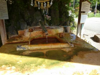 本物の天然炭酸水の巌立峡ヒメシャガの湯へ