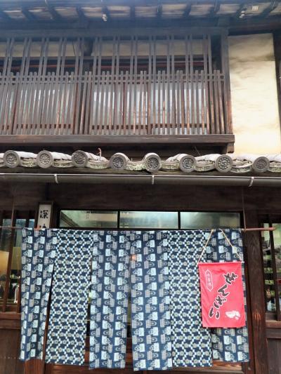 鞆の浦-4 靹の津の商家 無料で一般公開 ☆船具・保命酒の老舗も