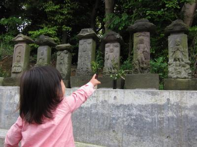 旅する乳幼児~浦賀の庚申塔を巡る~