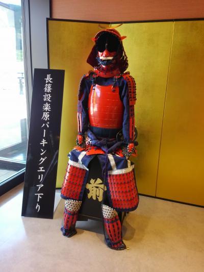 新東名高速に古戦場跡