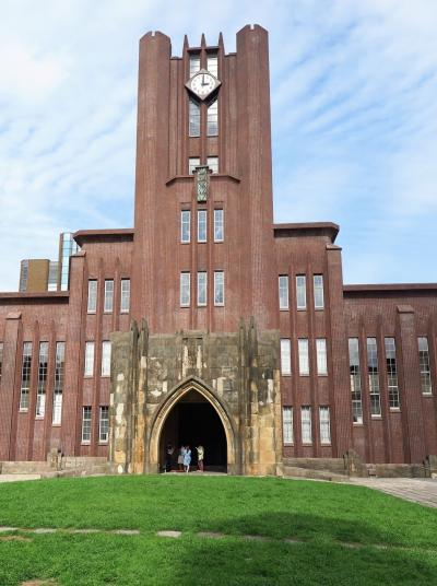 東京大学 本郷キャンパス 気軽にひとめぐり ☆安田講堂・三四郎池・東大グッズ購入も