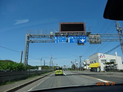 JALで行く北海道旅行8:札幌から旭山動物園へ向かう編