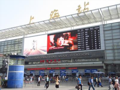 上海へ6★久しぶりの上海駅