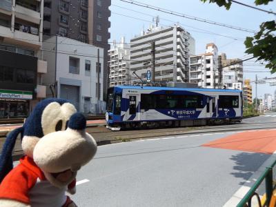 グーちゃん、都電荒川線を歩く!(グー散歩/早稲田から順打ちで攻めろ!編)