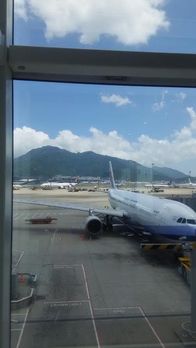 香港から帰ってきました。
