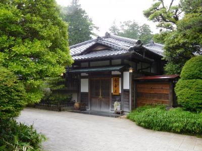 富士屋ホテル ☆ 温泉を満喫する