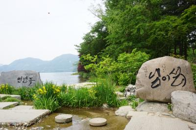 春のソウル&南怡島