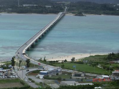 絶景!古宇利大橋/オーシャンタワーからサンゴ礁の海を眺望★〈4〉★沖縄本土満喫4泊5日の旅