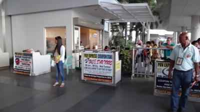 フィリピンのイロイロはどんなところ? その2 意地悪ホテル