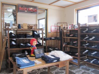 2016 日本ジーンズ発祥の地(児島)でジーンズ作りを体験する!