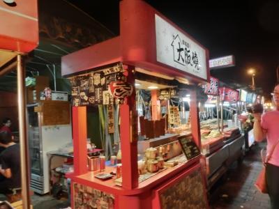 25年ぶりのシンガポール:トランジットで台湾に立ち寄りました(^^♪