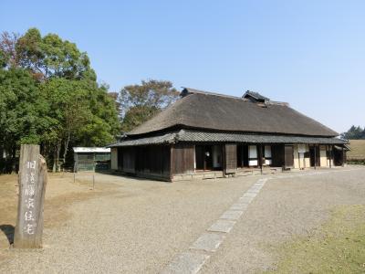 旧遠藤家住宅 (行田市)