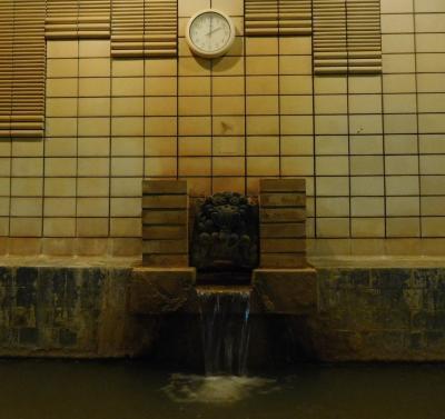 岸権旅館 ☆ 午前2時/黄金の湯