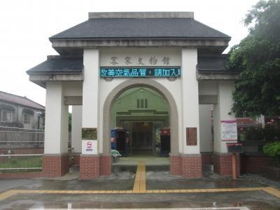 台湾 「行った所・見た所」 屏東の夜市とズーチーホテル宿泊・屏東県客家文物館見学