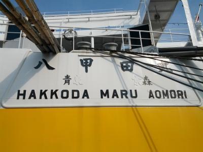 プリンセスで神戸発着北海道方面クルーズ⑧「青森寄港」津軽海峡を通過