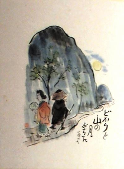 あじさい見頃の「山燈花」でランチ