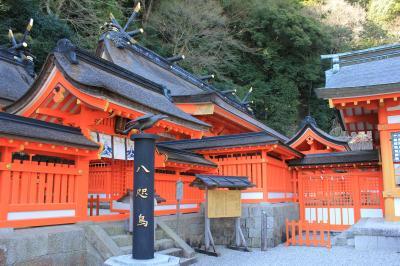 世界遺産を見に行こう 熊野三山