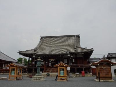 西国三十三所草創1300年、第二十二番の総持寺は