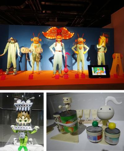 今日も2つの展覧会::午前は 超ビッグのピカソ、午後はどれもビックリ作品の 明和電機(たぶん、趣味と仕事が電機?のアーティスト)
