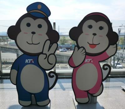 第43回海外放浪(韓国22) アジョッシ3人組の韓国視察・その4.KTXで釜山日帰りグルメ紀行。