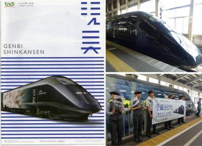 世界最速!走る美術館「現美新幹線」とグルメなツアー::現美新幹線も北陸新幹線も、50分だけのお楽しみ。