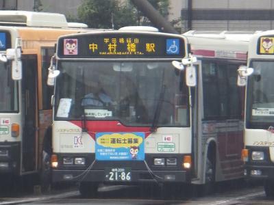 都内の本数僅少路線バスに乗車②