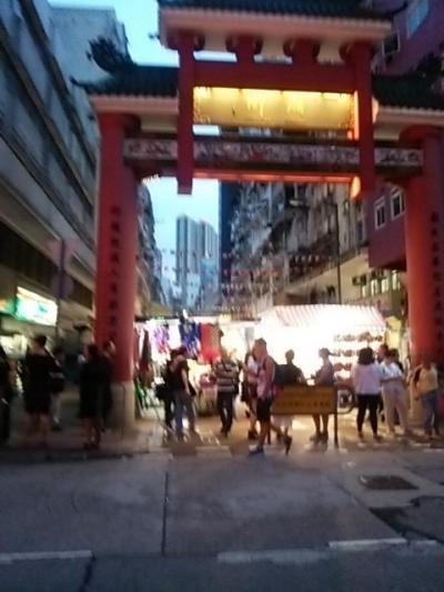香港3日目。博物館、女人街、男人街