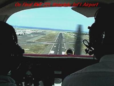 オアフ島空中散歩、操縦は如何?
