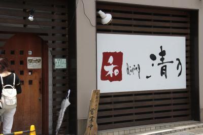 2016年7月 和歌山県① 「湯浅醤油工場見学・評価日本一のらーめん清乃」