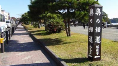 松島海岸―五大堂ー瑞巌寺山門(芭蕉の道を歩く 20)
