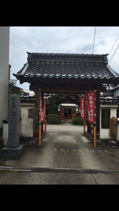 秋の彼岸花で有名な香林寺