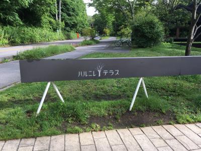 2016・07 いい店みつけた!高崎・軽井沢