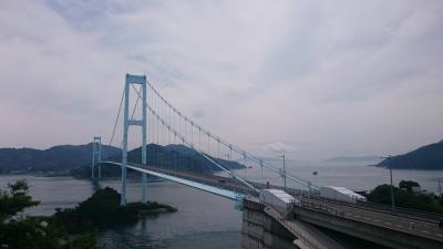 とびしま海道の7つの橋☆島めぐりの旅