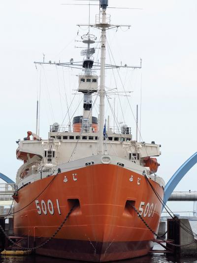 名古屋港3/3 南極観測船 《 ふ じ 》 乗船見学 ☆一般公開は1985年、30年前退役