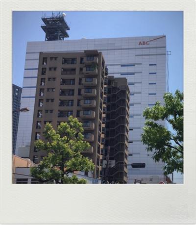 大阪「某クイズ番組応援の旅」