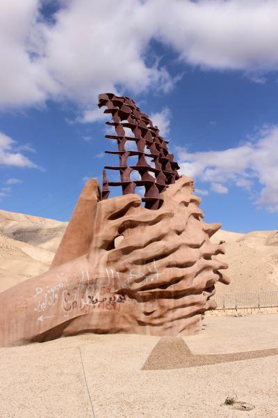 歴史と民族を学ぶ充実の旅イスラエル7日間(エリコ、マダバ)