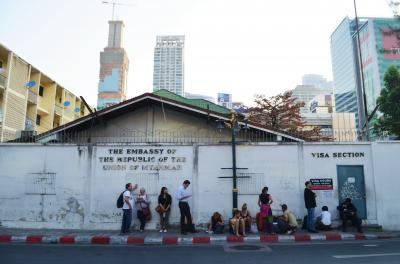 タイ実家訪問とミャンマーの旅 Part 2 - ミャンマーのビザを取得せよ!