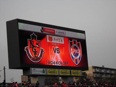 2015年サッカー観戦 名古屋グランパス vs 清水エスパルス