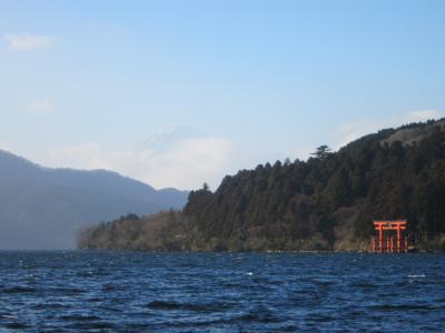 2016年1月 正月は箱根へ1泊2日で温泉旅行!箱根駅伝の復路も観戦してきました。(2日目)