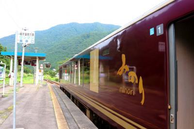 2014 AUG 夏の終わりの山形旅行(2/4) リゾートみのり&瀬見温泉