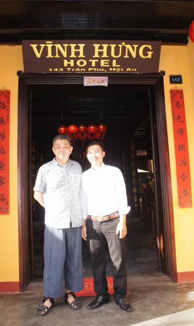 灼熱!會安(ホイアン)之旅(1) 永興客桟(ヴィンフン・ヘリテージ)で「愛の落日」を想い、14年前フロントにいたティン君との再会。