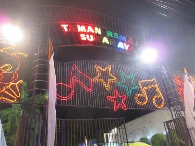 ジャワ島とインドネシア歌謡を聴く旅(8)        ソロからスラバヤへ。