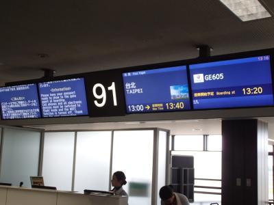 復興(トランスアジア)航空・GE605にて台湾へ・・・