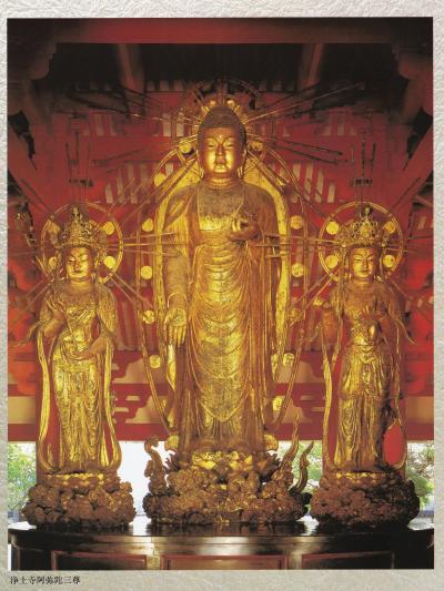 快慶仏を訪ねて兵庫・小野市の浄土寺へ、そこに浄土が