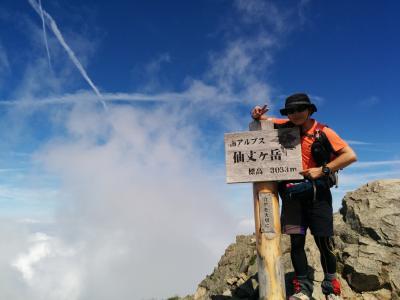 仙丈ケ岳 3千メートル級の山  日帰り 登山 仙流荘 北沢峠